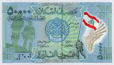 50000 Livres 2015 COMMEMORATIVE  70 years for the Lebanese Army Liban