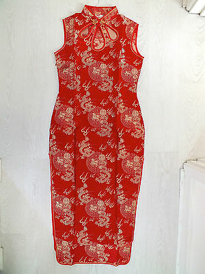 Chinese Red Dragon Qipao Wedding New Year Party Dress Uk 6 8 Eu 32 34 Us 2-4 L