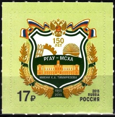 Agriculture University. Heraldry. RUSSIA 2015, Mint Adhesive