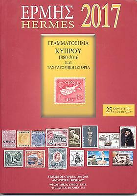 Cyprus 2017 Hermes Catalogue For All Stamps Up To Date .new!