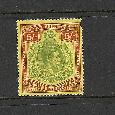 1938 KGVI SG141  5s. Green & Red on Yellow MNH NYASALAND CV £50