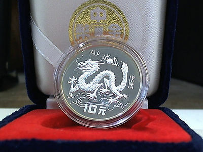 Chinese Lunar Coin  1988 Year of the Dragon 10 Yuan 15 grams Silver