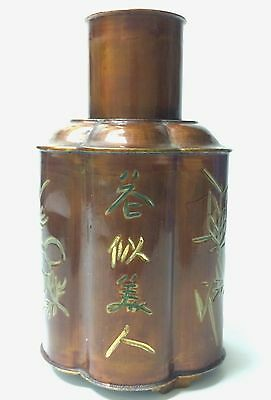 Antique Chinese Pewter Tea Caddy Canister Incised Calligraphy With MARK