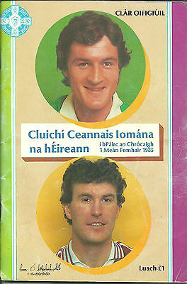 Offaly V Galway 1985 All Ireland Hurling Final