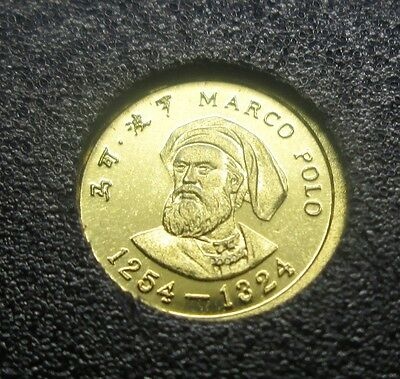 1983 China 10 Yuan Proof Gold Coin - Marco Polo - Capsuled with COA