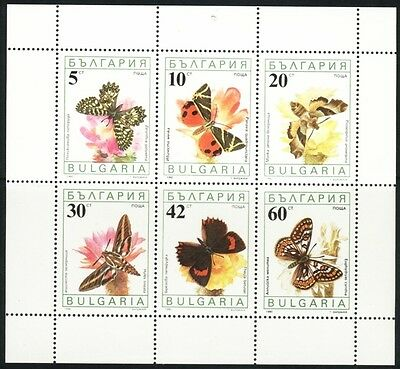 Bulgaria 1990 Butterflies Sheetlet MNH