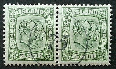 ICELAND Scarcer Numeral Cancel 75
