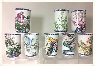 Franklin Mint Fine Porcelain Japanese Vintage Cups, 8