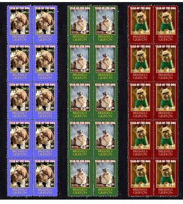 Brussels Griffon Year Of Dog Set Of 3 Mint Stamp Strips