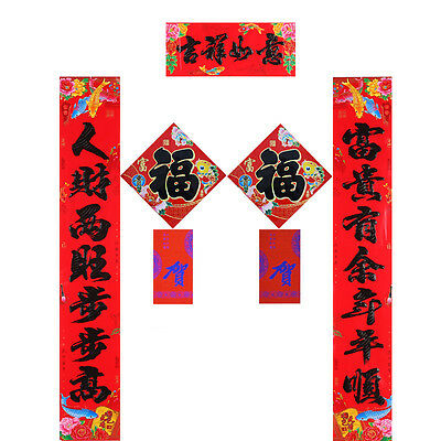 Spring Festival Couplets Chinese New Year Wall Stickers Door Post Decoration