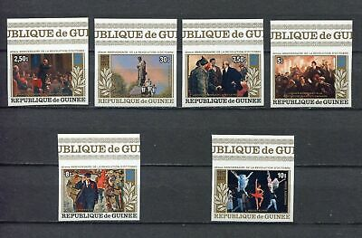 s12265) GUINEA MNH** Nuovi** 1978, October revolution 6v IMPERFORATED