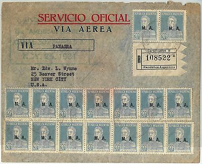 57886 -  ARGENTINA -  POSTAL HISTORY:  P1st FLIGHT COVER: Canal Zone / USA 1931