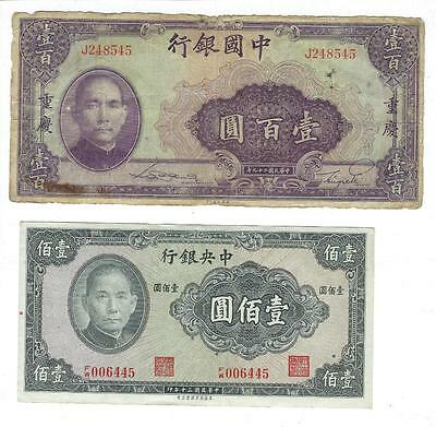 1940 & 1941 100 Yuan China Currency - One At Or Near Uncirculated (#N53)