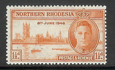 Northern Rhodesia 1946 1 1/2d Red-Orange Victory (P 13 1/2). SG 46a. MLH