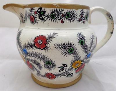 Antique Wood & Challinor Pottery Jug Transferware Peacock Feather Pattern c 1830