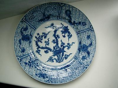 Antique Chinese export Kangxi blue & white porcelain charger flower design C1720