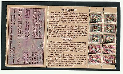 1948 European Command Eucom Exchange System Ration Stamps - MINT