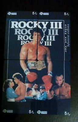 Rocky 3 Set Of 4 Puzzle Phone Cards