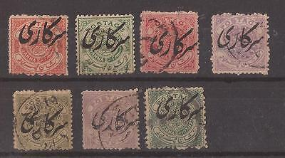 Hyderabad, 1909-11 Officials, used, Some perf faults