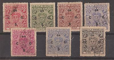 Cochin,Officials 1949  SG O84-O90, used, mixed condition