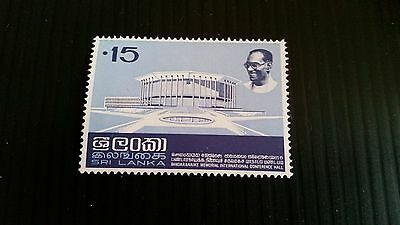 Sri Lanka 1973 Sg 598 Opening Of Memorial Hall Mnh