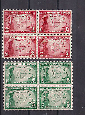 philippines 1943 Sc N26/7,block of four,MNH   g7