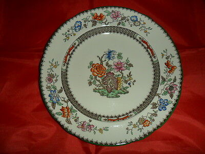 Copeland Spode Chinese Rose Pattern 9 Inch Plate   (T2)