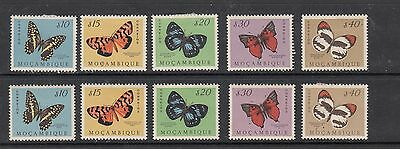 MOCAMBIQUE  BUTTERFLY  STAMPS UNUSED .Rfno.156.