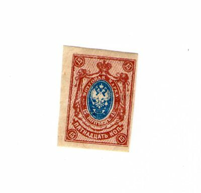Stamp - Russia - Early Russian Stamp - Not sure of its age - No. 1