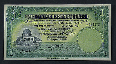 PALESTINE CURRENCY BOARD ONE PALESTIUE POUND  not original ..