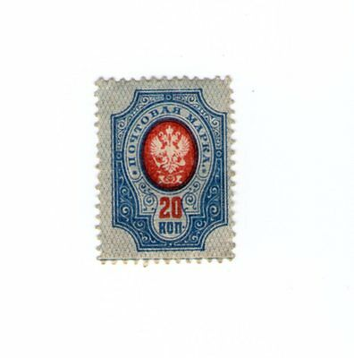 Stamp Russia - Early Russian Stamp 20 KON - No 3