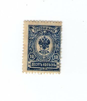 Russia Stamp - Early Russian Stamp - No 5