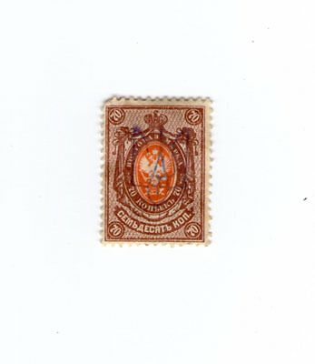 Stamp Russia - Early Russian Stamp - No 6
