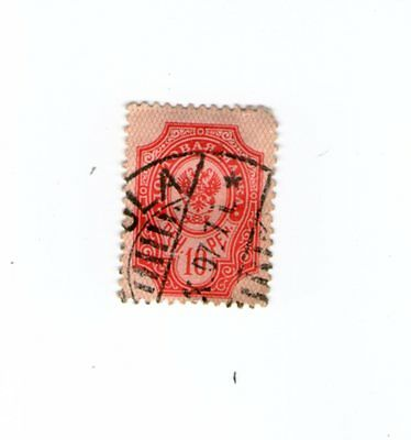Stamp Russia - Early Russian Stamp - No 7