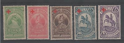 Ethiopia  1936  Mint With Red Cross Overprints Full Set