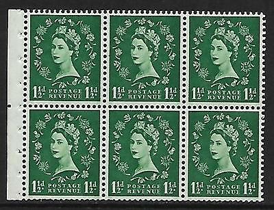 SB62 Wilding booklet pane Edward perf type Ie Middle UNMOUNTED MNT/MNH