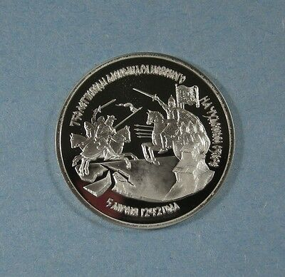 1992 Russia 3 Roubles Coin - Battle Of Chudskoye Lake - Proof