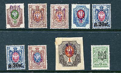 Ukraine. A Small Selection Of Early Mint Overprinted Stamps.