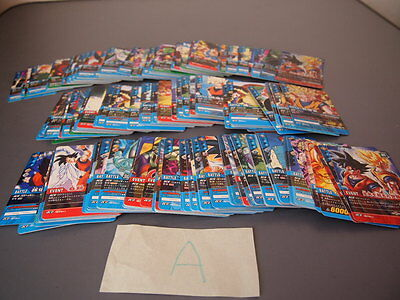 Japan Dragon Ball Card 250 sheets or more duplication there #A