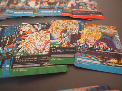 Japan Dragon Ball Card 250 sheets or more duplication there #C
