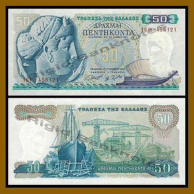 Greece 50 Drachmai, 1964 P-195 Unc