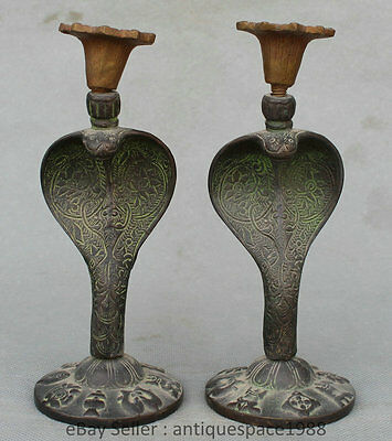 """7"""" Old Chinese Copper Eight treasures Egypt Snake Candle Holder Candlestick Pair"""
