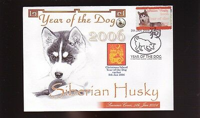 Siberian Husky Year Of The Dog Stamp Souvenir Cover 1
