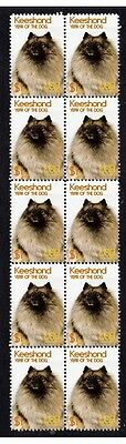 Keeshond Year Of The Dog Strip Of 10 Mint Stamps 3