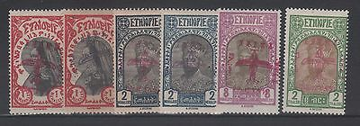 Ethiopia, 6 Air Stamps  Of 1929 Issue Mint