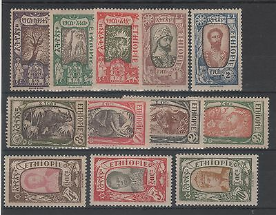 Ethiopia Mint 1919 Pictorial Issue Mint  12 Stamps