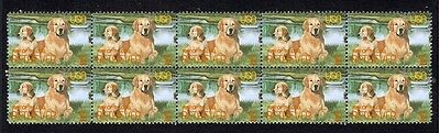 Golden Retriever Strip Of 10 Mint Year Of Dog Stamps