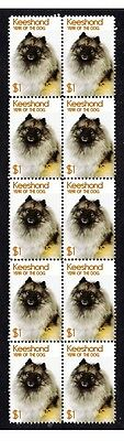 Keeshond Year Of The Dog Strip Of 10 Mint Stamps 4