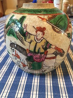 """Antique """"chinese Fighting Warriors"""" Design 5.25"""" Tall Ginger Jar Pot"""