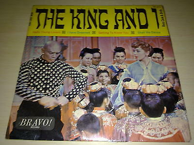 "Russ Case and Orch.  ""The King and I""  7"" EP (1964)  BR 311 (Bravo !)"